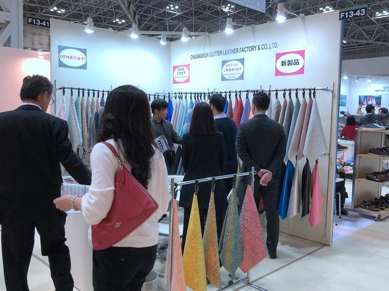 日本時尚世界展